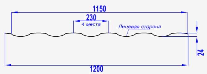 Металлочерепица МП Монтекристо