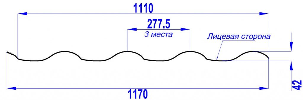 Металлочерепица МП Монтерроса